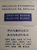 商丘虞磷化工科技有限公司;