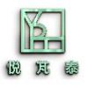 悦芃泰(琉璃庇护所)天然食品有限公司