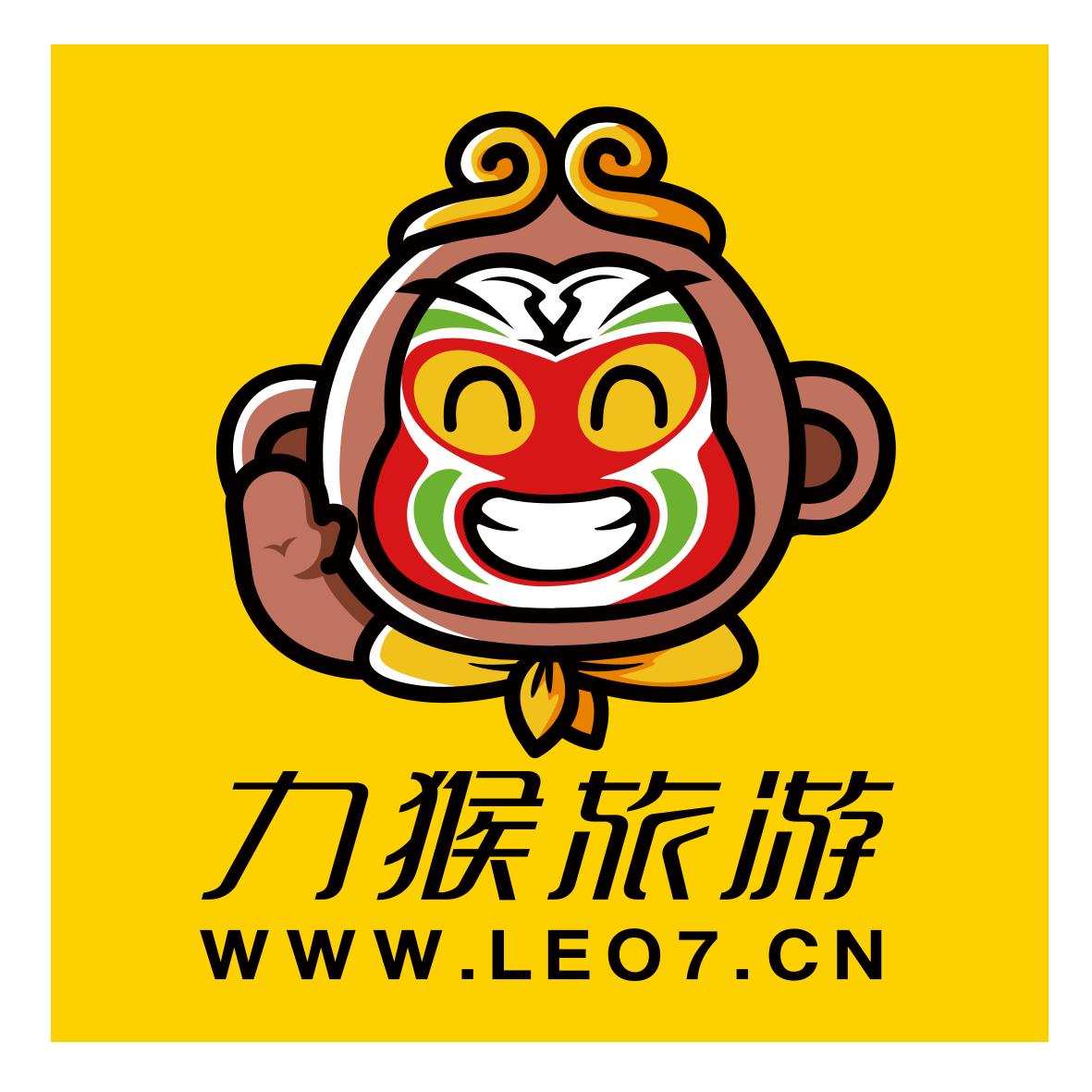 廣東省力猴國際旅行社有限公司