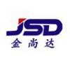 深圳市金尚達科技有限公司