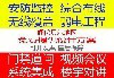 呼倫貝爾市華晟電子科技有限公司;