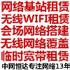 中网恒达(北京)科技有限公司