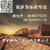 沈陽國橋國際貨運代理有限公司