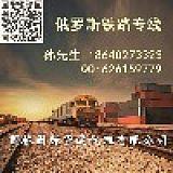 沈陽國橋國際貨運代理有限公司;