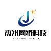 山東杰米網絡科技有限公司