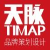 廣州天脈廣告有限公司