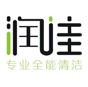 佛山潤佳環保科技有限公司