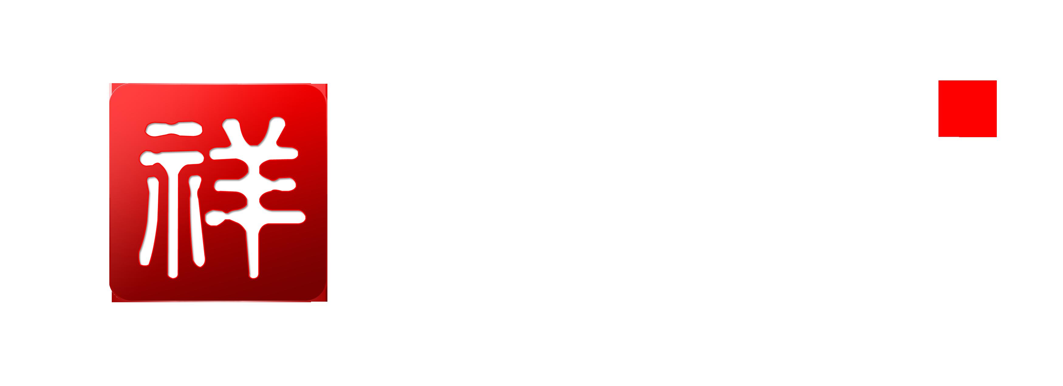 蘇州祥云平臺信息技術有限公司