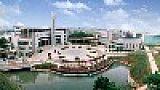 武漢市第二商業學校;