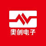 廣東奧創電子科技有限公司;