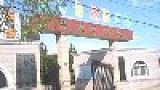 武漢經濟技術開發區職業技術學校;