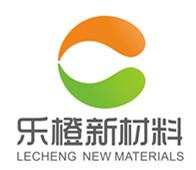 湖南樂橙新材料技術有限公司