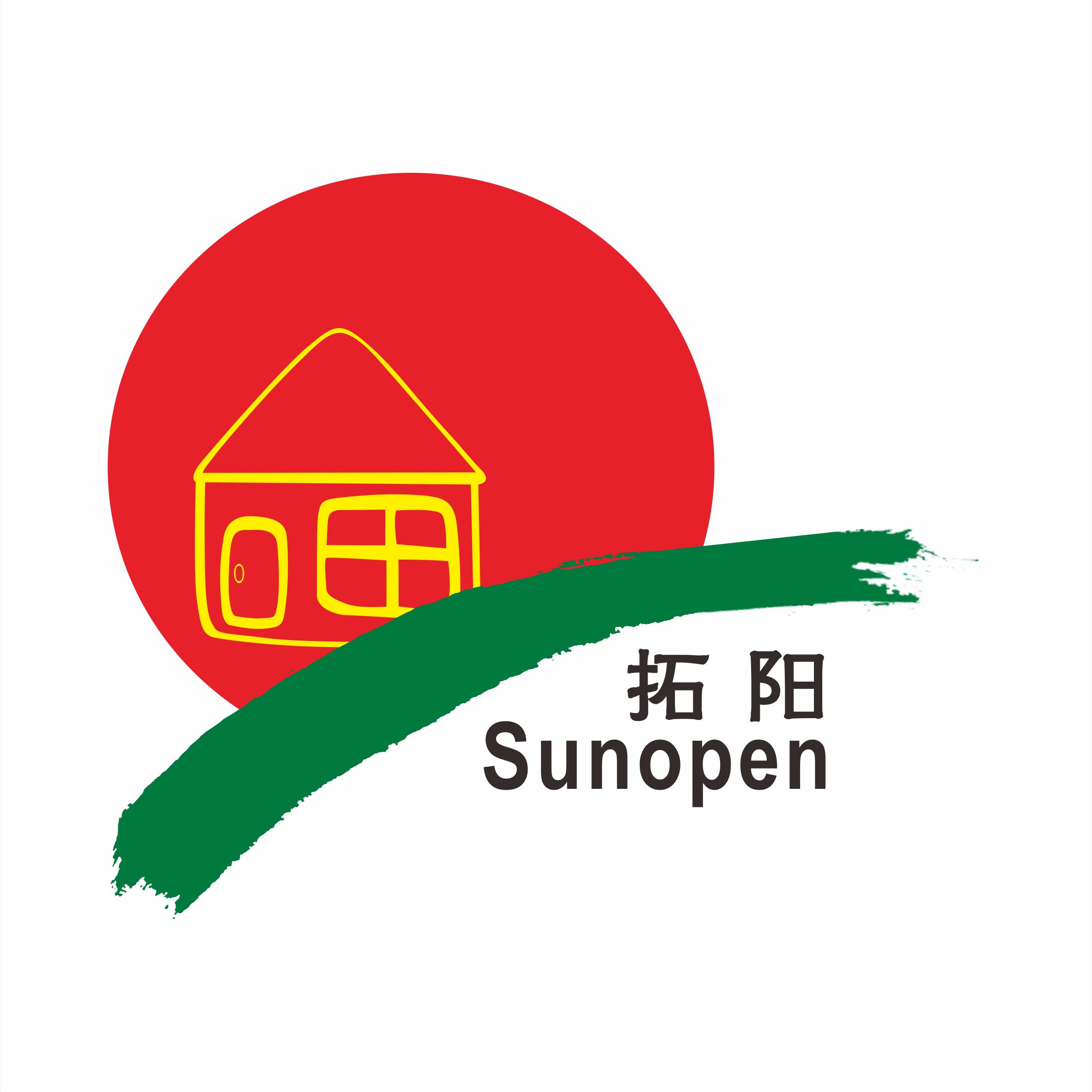 深圳市欣阳光实业有限公司