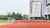 湖北科技培訓學院新梅希體育學院;