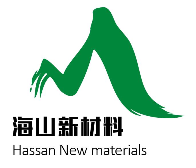 山东海山新材料有限公司