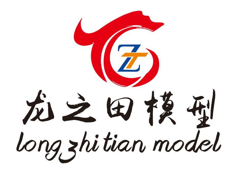 人人爱龙之田模型科技有限公司
