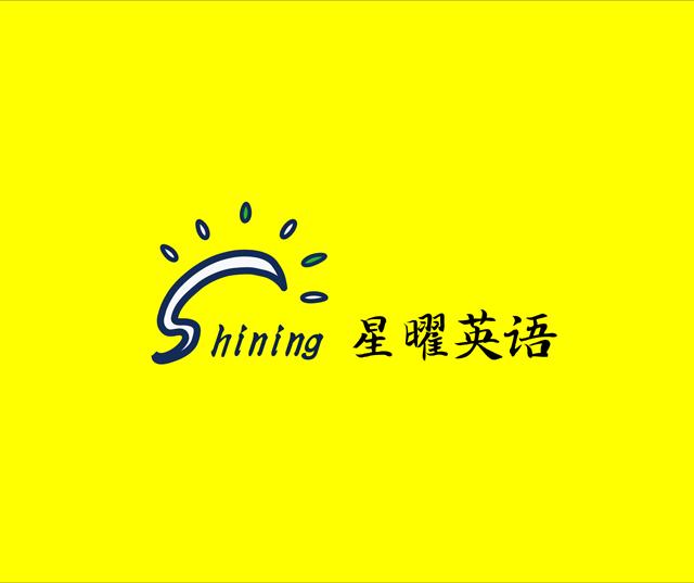 【中文字幕】乱码视频星曜英语培训有限公司