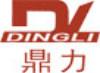 郑州鼎力新能源技术有限公司;