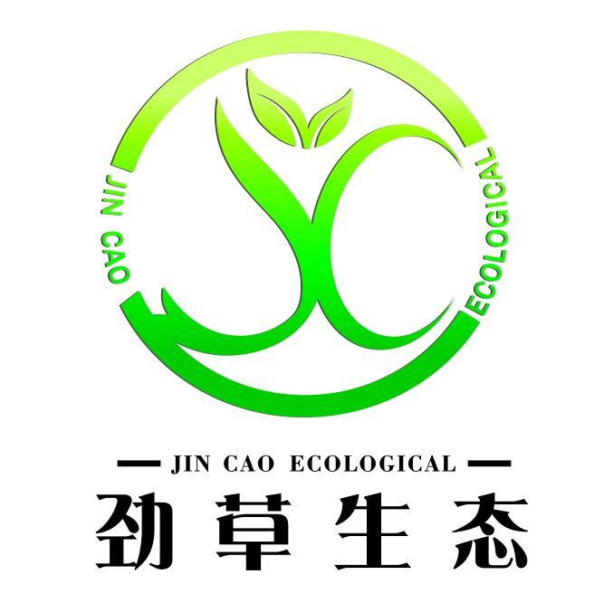 新疆劲草生态农业科技有限公司