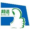 青岛邦洁净化科技ballbet贝博app下载ios;