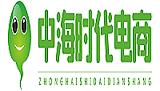 深圳中海時代電商服務有限公司;