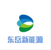盐山东岳新能源科技ballbet贝博app下载ios;