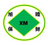 上海旭睦保鲜科技有限公司