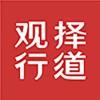 江苏择道观行文化传播有限公司