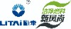 内蒙古励泰生物能源有限责任公司
