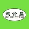 武汉德合昌食品添加剂有限公司