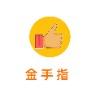 邯郸市金手指文化传播有限公司