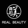 广州真的美化妆品有限公司LOGO