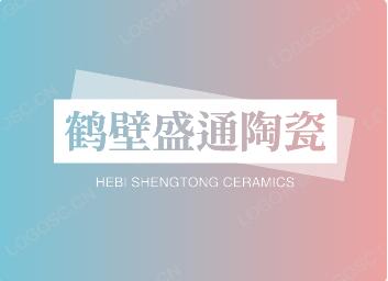 鹤壁市山城区盛通陶瓷建材厂;