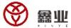 唐山鑫业科技有限公司