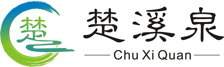 宜昌英柏商贸有限公司