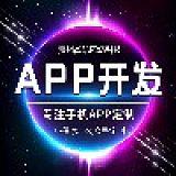貴州微航網絡科技有限公司;