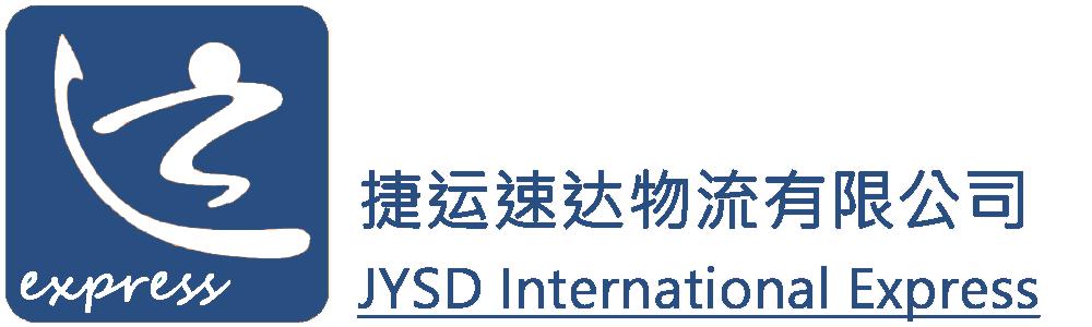 深圳市捷运速达物流ballbet贝博app下载ios;