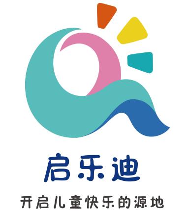 广东启乐迪实业有限公司