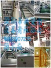 深圳市新宏图设备有限公司;