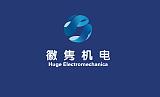 上?;针h機電科技有限公司;