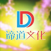 郑州谛道文化传播ballbet贝博app下载ios;