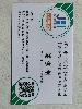 东莞市兴亿塑胶原料有限公司