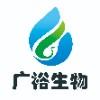 青州广裕生物科技有限公司