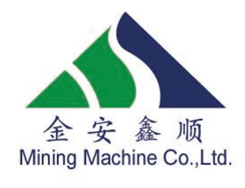 济宁安顺矿用设备有限公司
