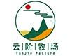 内蒙古天科农牧业有限公司