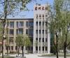 寶雞縣工業學校