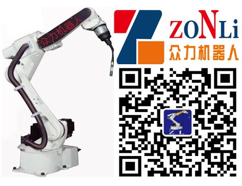 重庆市众力机器人有限公司