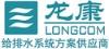 湖北龙康排水系统有限公司
