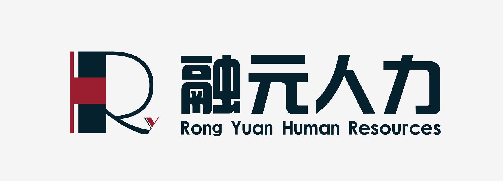 云南融元人力资源服务nba山猫直播在线观看LOGO