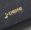 上海巨雷包装材料有限公司